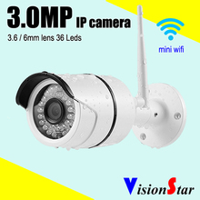 VisionStar H.265 3.0MP weatherproof onvif video security system wireless ip camera