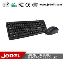 Jedel Computer Keyboard and Mouse ,Computer Arabic Keyboard,Unique Computer Keyboard