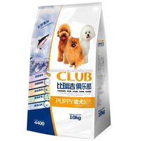 Animal food bag!Laminated material square bottom dog food packing bag for per shop usage