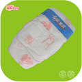 name brand baby diapers