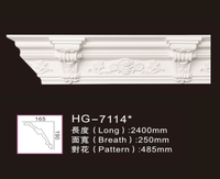 HG7114 lightweight pu architectural moulding/polyurethane interior decorative moulding