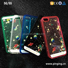 wholesale pc+tpu Planet Star quicksand Phone Case for iphone 5,glitter flowing quicksand liquid star case for iphone 5 5s se