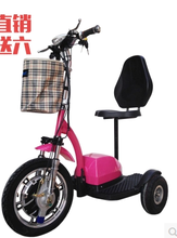 Mag 2016 500W Three Wheel Hot selling !!! Unfoldable handicapped 48v three wheel electric mobility scooter