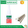 super bond liquid glue manufacturer