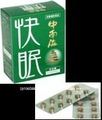Health Food supplement for sleep made in Japan