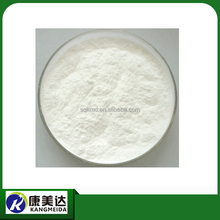 China supplier best price Vitamin powder B1 B2 B3 B5 B6 B12 B15