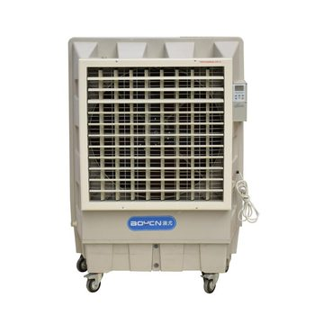 AOYCN portable air cooler water air conditioner