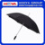 Classic Style with Soft Foam Rubber Stick Straight Handle Umbrella Aluminium Shaft Rain Umbrella