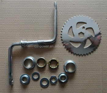 wide pedal crank/spare parts of bicycle engine kit