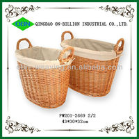 Natural wicker kids laundry baskets