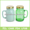 Attractive Glass Mason jar with handle and lid