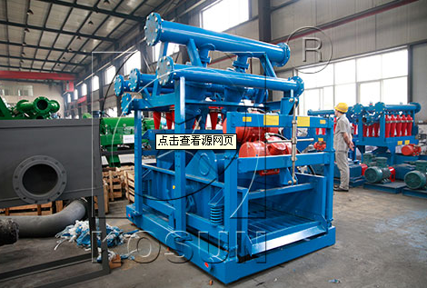 HOT! Oil Drilling Mud Cleaner For Solid Control Chinese factory