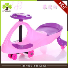 2018 new model PU wheels Plasma swing car plastic toy car for kids to drive baby car carrier toy