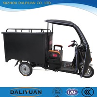 solar power tricycle battery operated tricycle for cargo tricycle