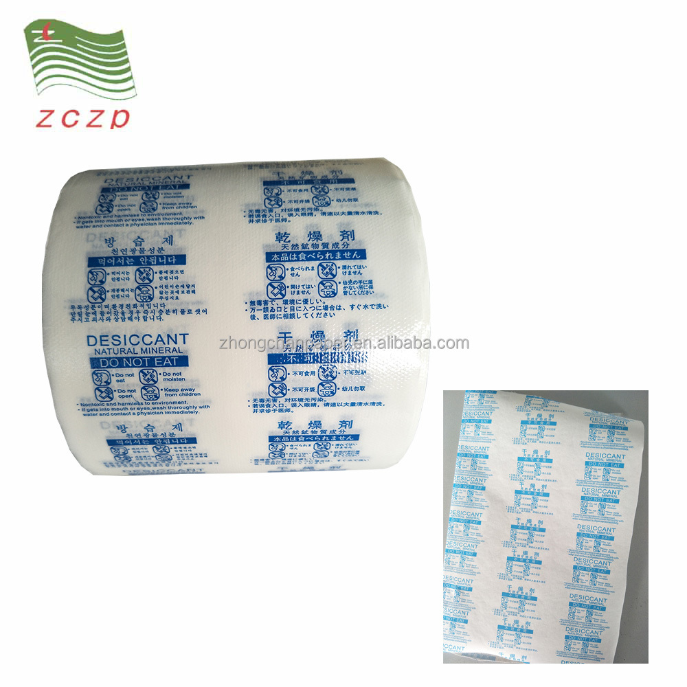 Chemical Industry Single Sided Matte PE Film Coated Desiccant Packaging Paper