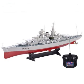 rs-3827a RC German Bismarck Military Battleship 1/360 Warship R/C Cruiser
