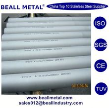 330 Alloy Steel round tube chemical composition
