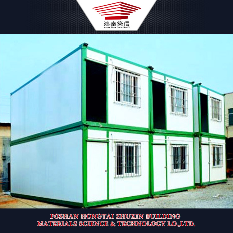 Modular Mobile Container Homes Made in China