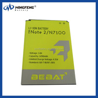 Resonable price N7100 high capacity 3200mAh for Galaxy Note2 N7100