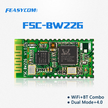 Bluetooth 4.0 BLE dual mode Wifi 802.11b g n WLAN Combo Module for iOT and data communication