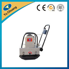 Factory direct selling best quality electric plate compactor.