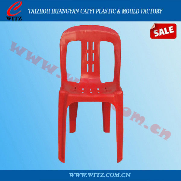 CYC013 outdoor chair,restaurant tables and chairs,chair restaurant