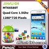 4.7 inch IPS Screen Android Mobile Phone Jiayu G4 Quad Core mtk6589