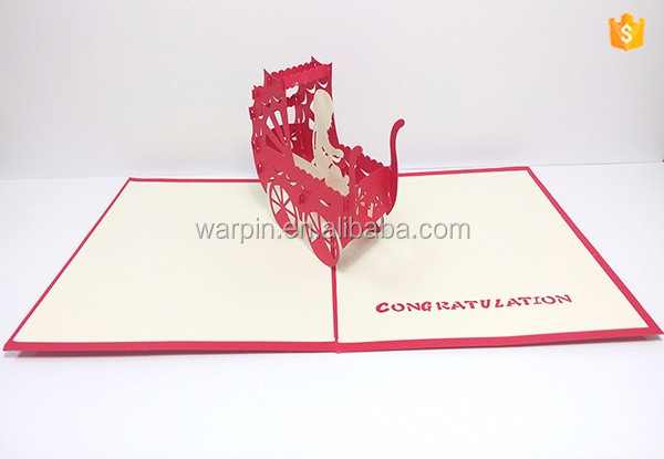 2017 New Laser Cut 3D Greeting Invitation Card For Wedding