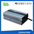 TengShun hot sale 48v 5a electric mobility scooter bike lead acid battery charger 48v