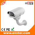 Best seller 4.0MP IP car lience plate number recorder LPR&ANPR cctv camera