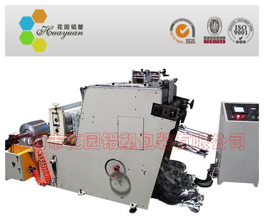 Aluminum Foil Lids Punching Machine / Aluminium Foil Embossing and Cutting Machine