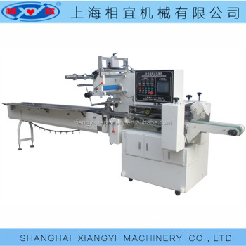 Automatic Pillow Fresh Tomato/ Potato/Orange And Vegetable Packing Machine