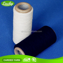 NE6S to Ne20s recycled yarn for knitting gloves, glove yarn for wholesale