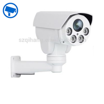 2017 New arrivals outdoor waterproof white PTZ camera housing