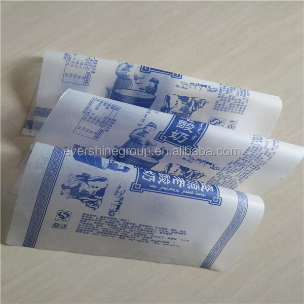 18g-50g food grade wax packing <strong>paper</strong>