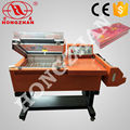 Hongzhan BFS5540 PP PE POF PVC shrink carton box 2 in 1 shrink wrapping machine shrink wrap machine for books