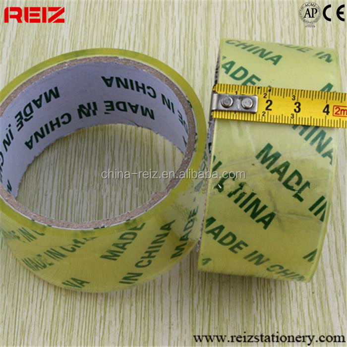 China narrow woven tape