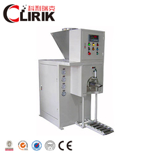 super fine powder grinding mill machine packaging, packing machine for stone powder, wrapping machine