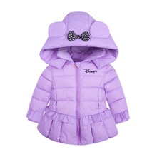 QX118 The new 2017 Korea baby girls cotton-padded coat winter small children thick warm coat