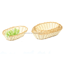 The Best and Cheapest supermarket rattan basket