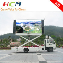 Cheap Mobile LED Screen Truck Pixel Pitch16mm Vehicle Mounted LED advertising screen outdoor