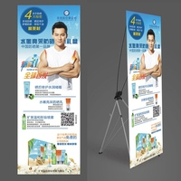 New Design Glassic Highest Quality Portable Butterfly X Banner Size