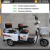 cargo and passenger three wheel electric tricycle