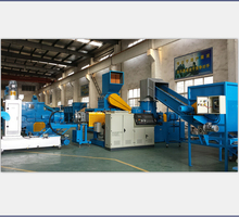 waste plastic PE PP films agglomerating granulator machine