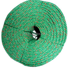 PP PE used ship rope