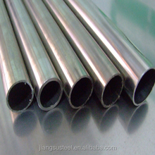 minor-caliber 304 stainless steel seamless pipe/tube factory trading price