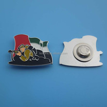 United Arab Emirates memorial day die cut souvenir lapel pin/badge/emblem with magnet