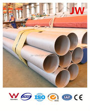 China Stainless Steel Factory Prices factory supply super duplex polyamide 12 tube