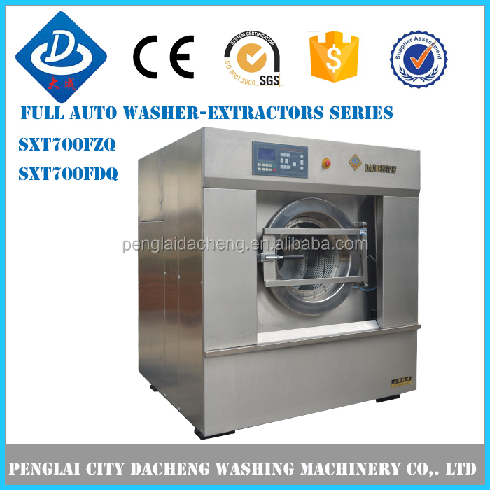 70kg fully-auto laundry shop washing machine with front loading