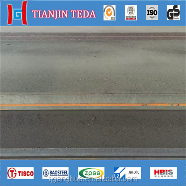20mm thk carbon steel ss400 specification